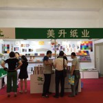 Beijing International Book Fair 2016-003