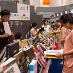 Beijing International Book Fair 2016-012